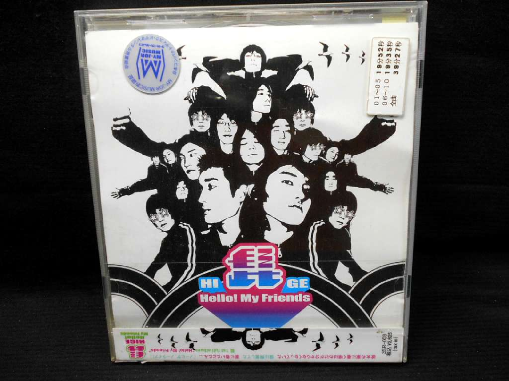 ZC21268【中古】【CD】Hello My Friends/髭