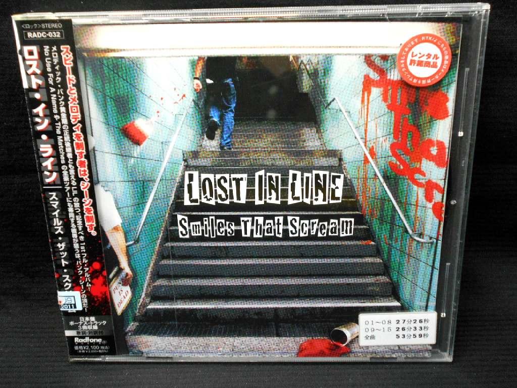 ZC21289【中古】【CD】スマイルズ・ザット・スクリーム/ロスト・イン・ライン