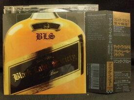 ZC30466【中古】【CD】ソニック・ブリュー/ザック・ワイルド