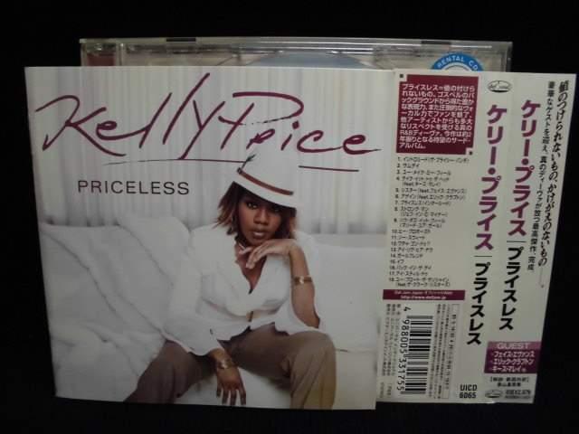 ZC33201【中古】【CD】PRICELESS/KELLY PRICE