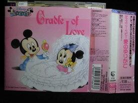 ZC40220【中古】【CD】ディズニーベビー愛のゆりかご