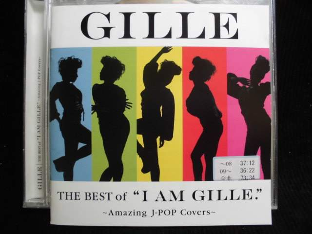 "ZC40668【中古】【CD】The Best of ""I AM GILLE."" ~Amazing J-POP Covers~/GILLE"