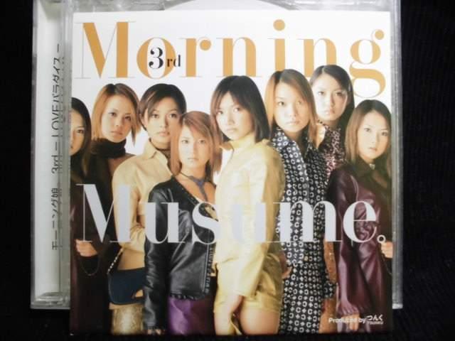 ZC41343【中古】【CD】3rd-LOVEパラダイス-/モーニング娘。
