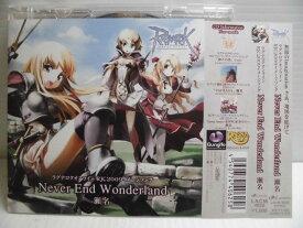 ZC45324【中古】【CD】Never End Wonderland(ラグナロクオンラインRJC2009イメージソング)/瀬名