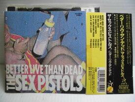 ZC45418【中古】【CD】BETTER LIVETHAN DEAD/THE SEX PISTOLS