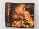 ZC56001【中古】【CD】「パール・ハーバー」サウンドトラック