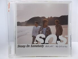 ZC59629【中古】【CD】抱きしめて|My Gift to You / Skoop On Somebody