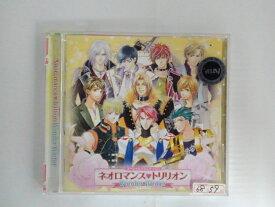 ZC62486【中古】【CD】スペシャルバラエティCD ネオロマンス トリリオン Wonder Winter