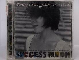 ZC64750【中古】【CD】SUCCESS MOON/山下久美子