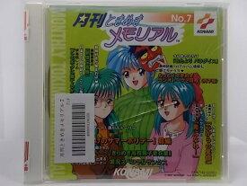 ZC67070【中古】【CD】月間ときめきメモリアルNO.7