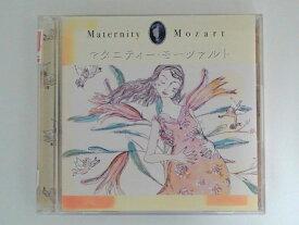 ZC69712【中古】【CD】マタニティー・モーツァルト
