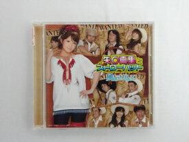 ZC69920【中古】【CD】風をさがして/矢口真里とストローハット
