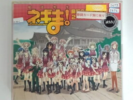 ZC70039【中古】【CD】魔法先生ネギま! 麻帆良学園中等部 2-A 1学期