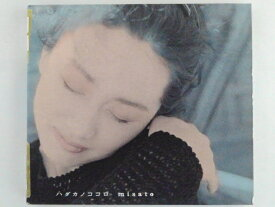 ZC70357【中古】【CD】ハダカノココロ/渡辺美里