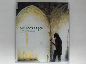 ZC71190【中古】【CD】always/倉木麻衣