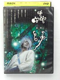 ZD38877【中古】【DVD】蟲師