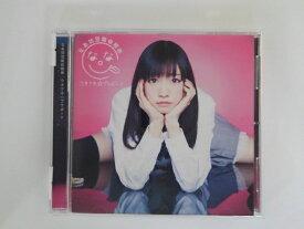 ZC78902【中古】【CD】クネクネ☆ブラボー!!/ なあ坊豆腐@那奈