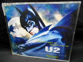 ZC52913【中古】【CD】ホールド・ミー、スリル・ミー、キス・ミー、キル・ミー/U2