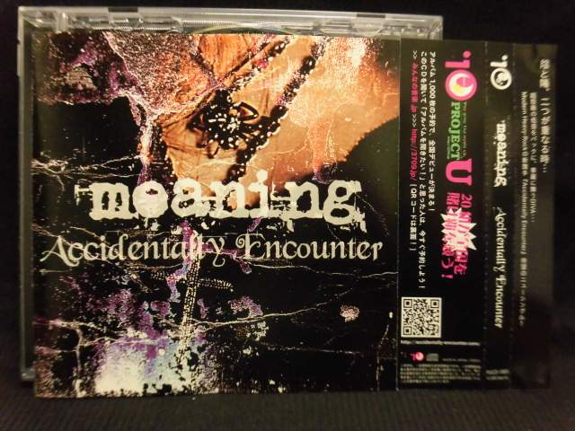 ZC90796【中古】【CD】meaning/Accidentally Encounter