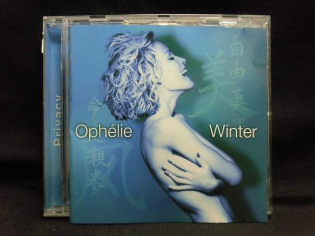 ZC90852【中古】【CD】Privacy/Ophelie Winter