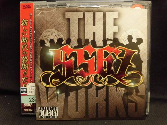 ZC91116【中古】【CD】S567/THE WORKS