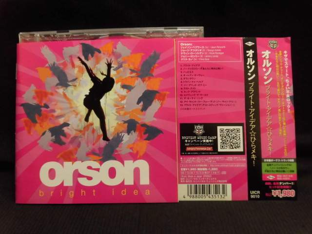 ZC91157【中古】【CD】ブライト・アイデア・ひらメキ!/オルソン