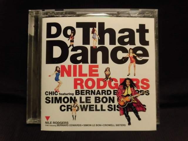 ZC91470【中古】【CD】ドゥ・ザット・ダンス/ナイル・ロジャース