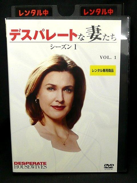 ZD02931【中古】【DVD】デスパレートな妻たち シーズン1vol.1