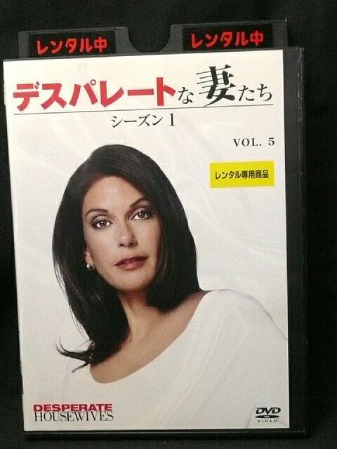 ZD02951【中古】【DVD】デスパレートな妻たちシーズン1 VOL.5