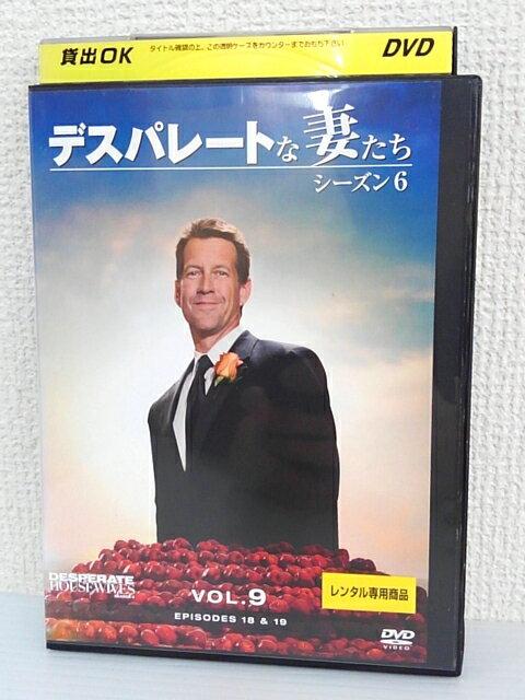 ZD03899【中古】【DVD】デスパレートな妻たち シーズン6 vol.9