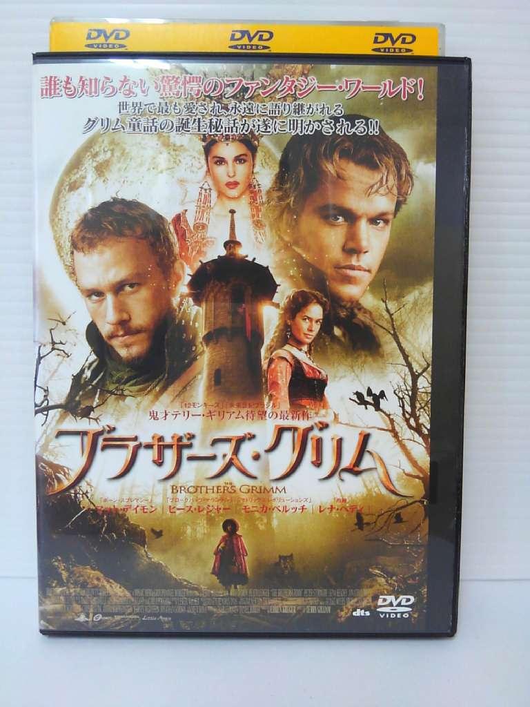 ZD04668【中古】【DVD】ブラザーズ・グリム