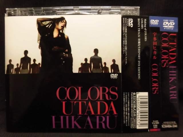ZD20491【中古】【DVD】COLORS /宇多田ヒカル