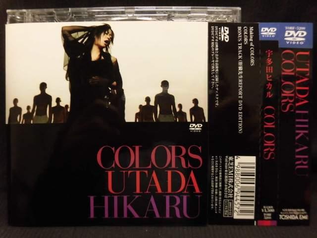 ZD20493【中古】【DVD】COLORS /宇多田ヒカル