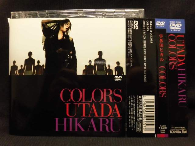 ZD20494【中古】【DVD】COLORS /宇多田ヒカル