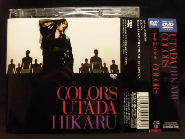ZD20495【中古】【DVD】COLORS /宇多田ヒカル