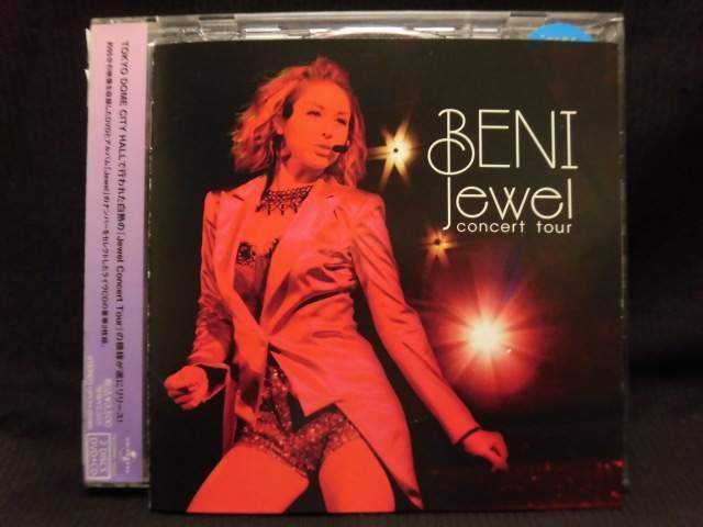 ZD20496【中古】【DVD】Jewel concert tour /BENI【DVD+CD2枚組】