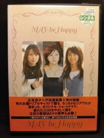 ZD20769【中古】【DVD】MAY be Happy