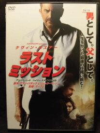 ZD21163【中古】【DVD】ラストミッション