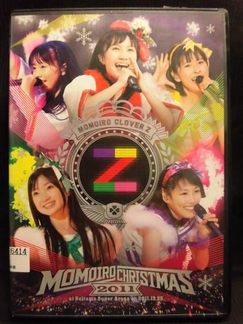 ZD21928【中古】【DVD】ももいろクリスマス 2011