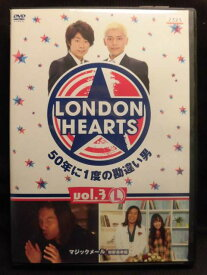 ZD22030【中古】【DVD】LONDON HEARTS vol.3L
