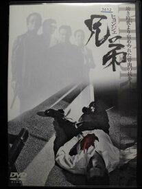 ZD33618【中古】【DVD】兄弟(ヒョンジェ)(日本語吹き替えなし)