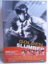 ZD35514【中古】【DVD】ゴールデンスランバー