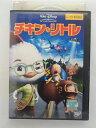 ZD35957【中古】【DVD】チキン・リトル