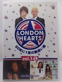 ZD36405【中古】【DVD】LONDON HEARTS Vol.3 L