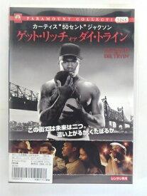 ZD36682【中古】【DVD】ゲット・リッチオアダイ・トライン