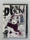 ZD36700【中古】【DVD】水10 ワンナイ R&R vol.13乙女と書いてゴリエと読むの巻