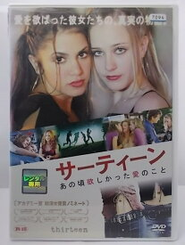 ZD36835【中古】【DVD】サーティーンあの頃欲しかった愛のこと(R-15)