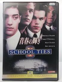 ZD36837【中古】【DVD】青春輝き SCHOOL TIES