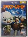 ZD36881【中古】【DVD】チキン・リトル
