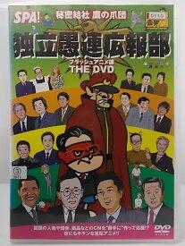 ZD37312【中古】【DVD】独立愚連広報部フラッシュアニメ課